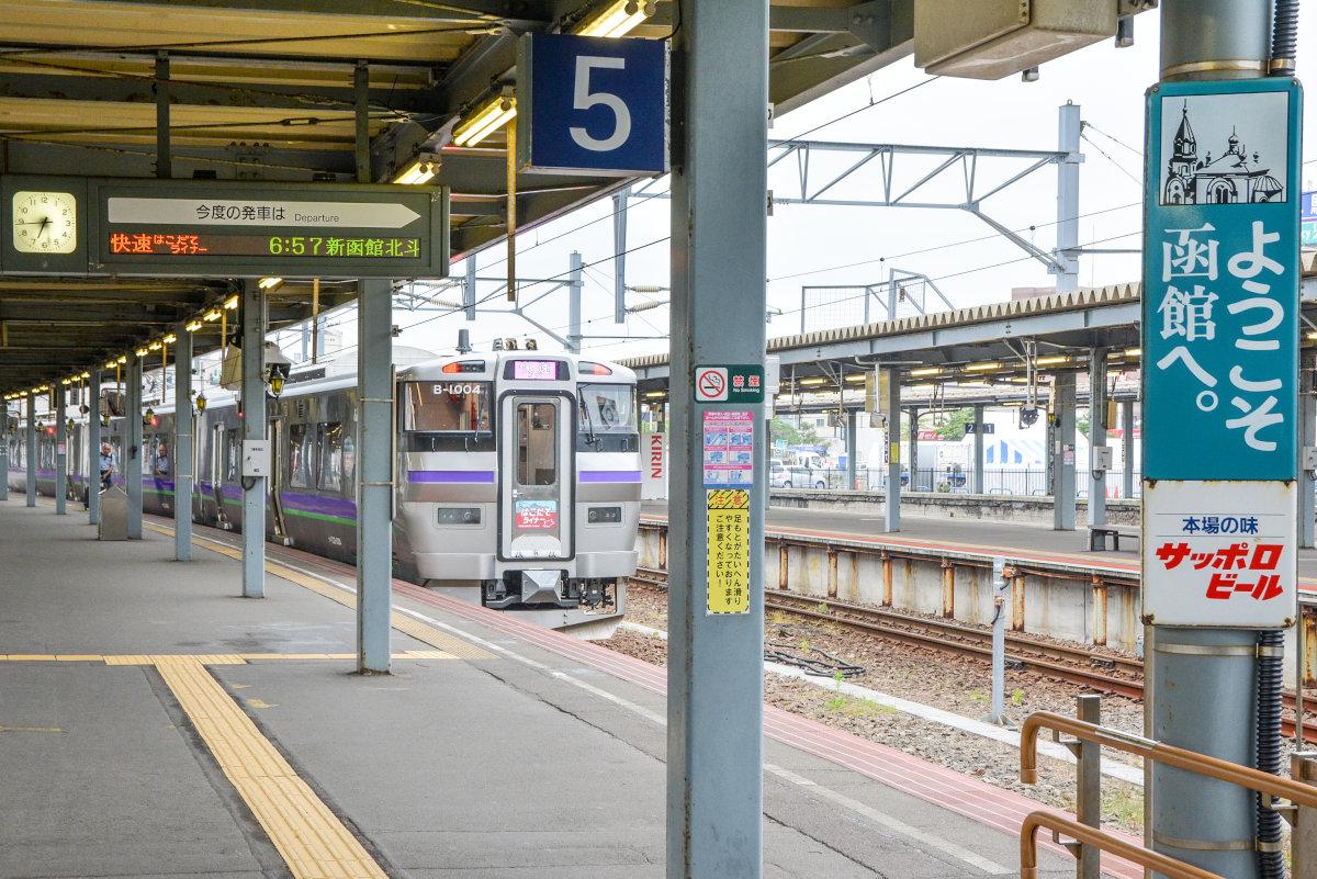 「空港線」は五稜郭駅からJR函館駅まで乗り入れ、函館空港と函館駅を1本で結ぶ